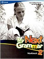 My Next Grammar 2 (Workbook)