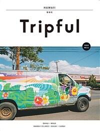 Tripful 트립풀 하와이