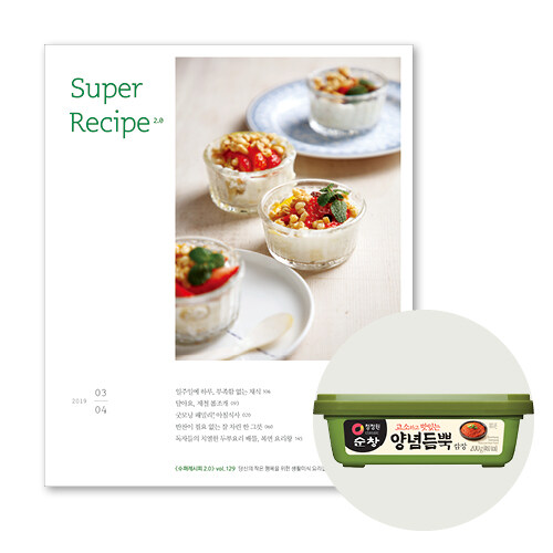 수퍼레시피 2.0 Super Recipe 2019.3.4