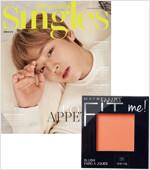 싱글즈 Singles B형 2019.3 (표지 : 박지훈 B형)