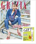 그라치아 GRAZIA Korea 2019.3 (설리 표지 2종 중 랜덤 발송)