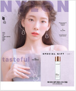 나일론 Nylon A형 2019.3 (표지 : 태연)