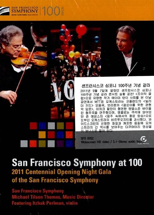 [수입] 샌프란시스코 심포니 100주년 기념 갈라 공연