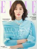 엘르 Elle G형 2019.3 (표지 : 송혜교) (부록없음)