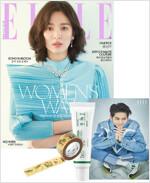 엘르 Elle E형 2019.3 (표지 : 송혜교)