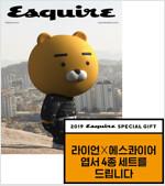 에스콰이어 Esquire D형 2019.3 (표지 : 라이언 커버 C형)