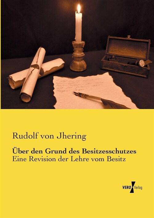 ?er den Grund des Besitzesschutzes: Eine Revision der Lehre vom Besitz (Paperback)