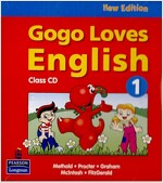 Gogo Loves English 1 (Audio CD 1장)