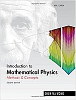 Introduction to Mathematical Physics : Methods & Concepts (Hardcover, 2 Revised edition)