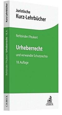 Urheberrecht : und verwandte Schutzrechte : ein Studienbuch / 18., vollständig neu bearbeitete Auflage