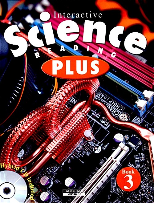 Interactive Science Reading Plus 3: Student Book (With Hybrid CD)