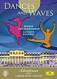 2012 쇤브룬 여름밤 콘서트 : Dances And Waves
