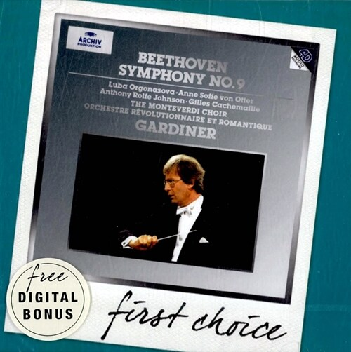 [수입] 베토벤: 교향곡 9번, 합창 환상곡
