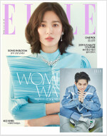 엘르 Elle H형 2019.3 (표지 : 송혜교)
