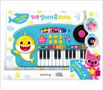 핑크퐁 상어가족 피아노