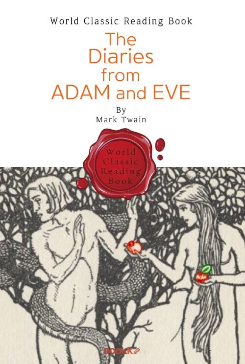 [POD] 아담과 이브 일기 ('마크 트웨인' 작품) : The Diaries from Adam and Eve (일러스트 영문판)