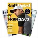 월간잡지 골프다이제스트 1년 정기구독 (사은품 제외)