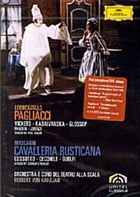 [수입] 레온카발로 : 팔리아치 & 마스카니 : 카발레리아 루스티카나