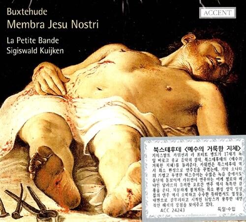 [수입] 북스테후데: 예수의 거룩한 지체