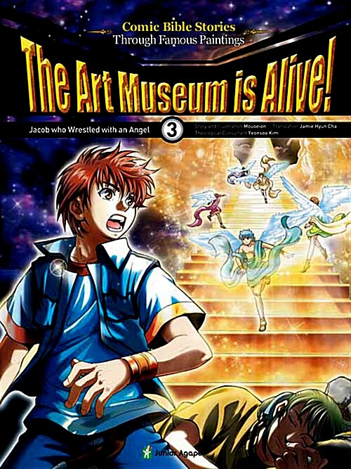 The Art Museum is Alive! 3