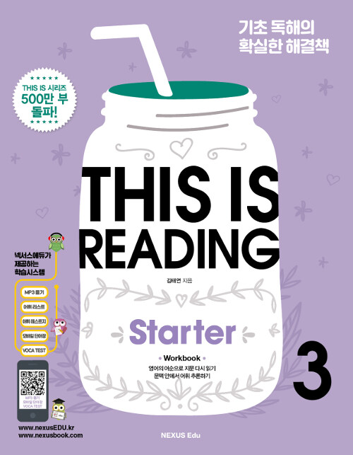 This Is Reading Starter 3