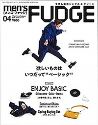 men's FUDGE - メンズ ファッジ - 2019年 4月號 Vol.111 [雜誌]
