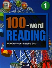 100-word READING 1 Student Book (Workbook + MP3 CD + 단어/듣기 노트)