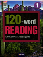 120-word READING 1 Student Book (Workbook + MP3 CD + 단어/영작/듣기 노트)