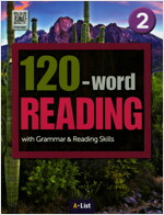 120-word READING 2 Student Book (Workbook + MP3 CD + 단어/영작/듣기 노트)
