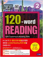 120-word READING 2 Teacher's Guide (Workbook + 교사용 MP3 CD + 단어/영작/듣기 노트)