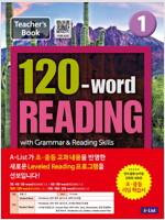 120-word READING 1 Teacher's Guide (Workbook + 교사용 MP3 CD + 단어/영작/듣기 노트)