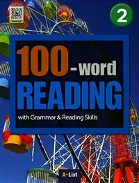 100-word READING 2 Student Book (Workbook + MP3 CD + 단어/듣기 노트)
