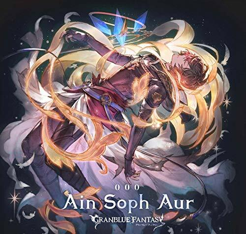 Ain Soph Aur ~GRANBLUE FANTASY~ (CD)