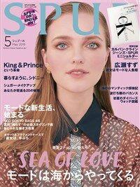 SPUR(シュプ-ル) 2019年 05 月號 [雜誌]