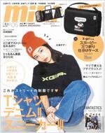 mini(ミニ) 2019年 05月號 [雜誌]