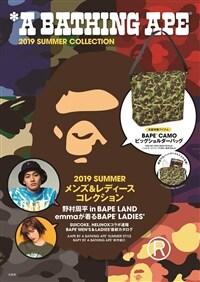 A BATHING APE® 2019 SUMMER COLLECTION (e-MOOK 寶島社ブランドムック)