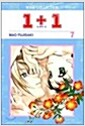 [중고] 일 플러스 일 1-10완 (서울문화사)