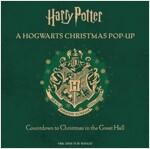 Harry Potter: A Hogwarts Christmas Pop-Up (Hardcover, Pop-Up)