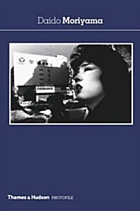 Daido Moriyama (Paperback)