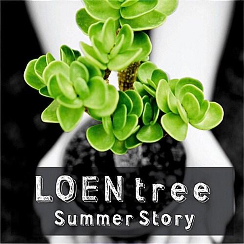 로엔트리 - 프로젝트 미니 1집 Summer Story