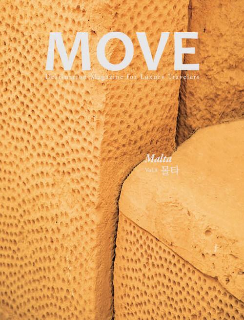 무브 MOVE Vol.8 : 몰타 Malta