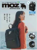 moz WIDE-OPEN BACKPACK BOOK (ブランドブック)