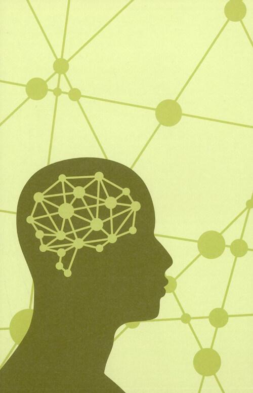 최고의 나를 만드는 공감 능력 : 하버드 뇌과학 수업이 증명한 가장 강력한 성공의 도구