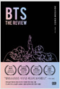 BTS : THE REVIEW