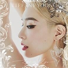 티파니 영 - EP 1집 Lips On Lips