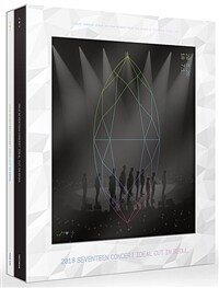세븐틴 - 2018 SEVENTEEN CONCERT 'IDEAL CUT' IN SEOUL DVD (3disc)