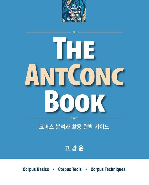 The AntConc Book
