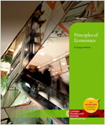 Principles of Economics (Paperback, 8th)