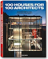 100 Houses for 100 Architects (Hardcover, 25th, Anniversary)