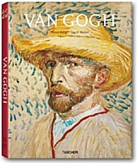 Van Gogh (Hardcover, 25th, Anniversary)